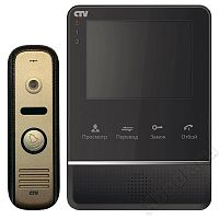 CTV-DP2400MD B